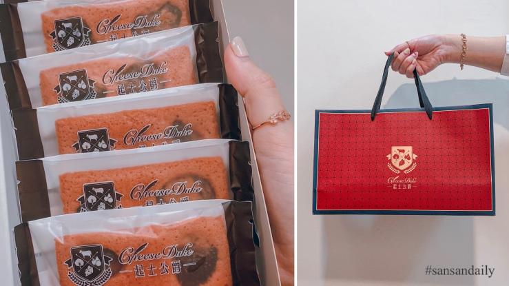 起士公爵 浪漫粉紅喜氣禮盒推薦 | 草莓紅鑽費雪