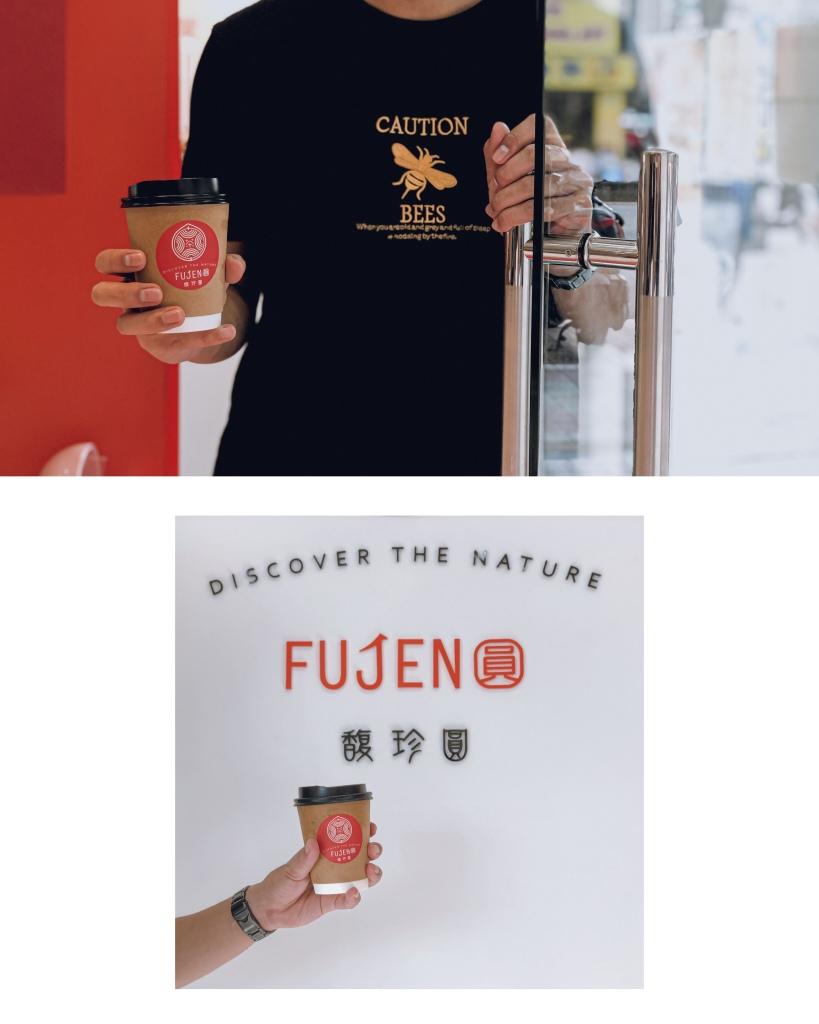 馥珍圓推薦 台北下午茶手搖店 冰精品黑咖啡 | sansan小矮人走跳日記