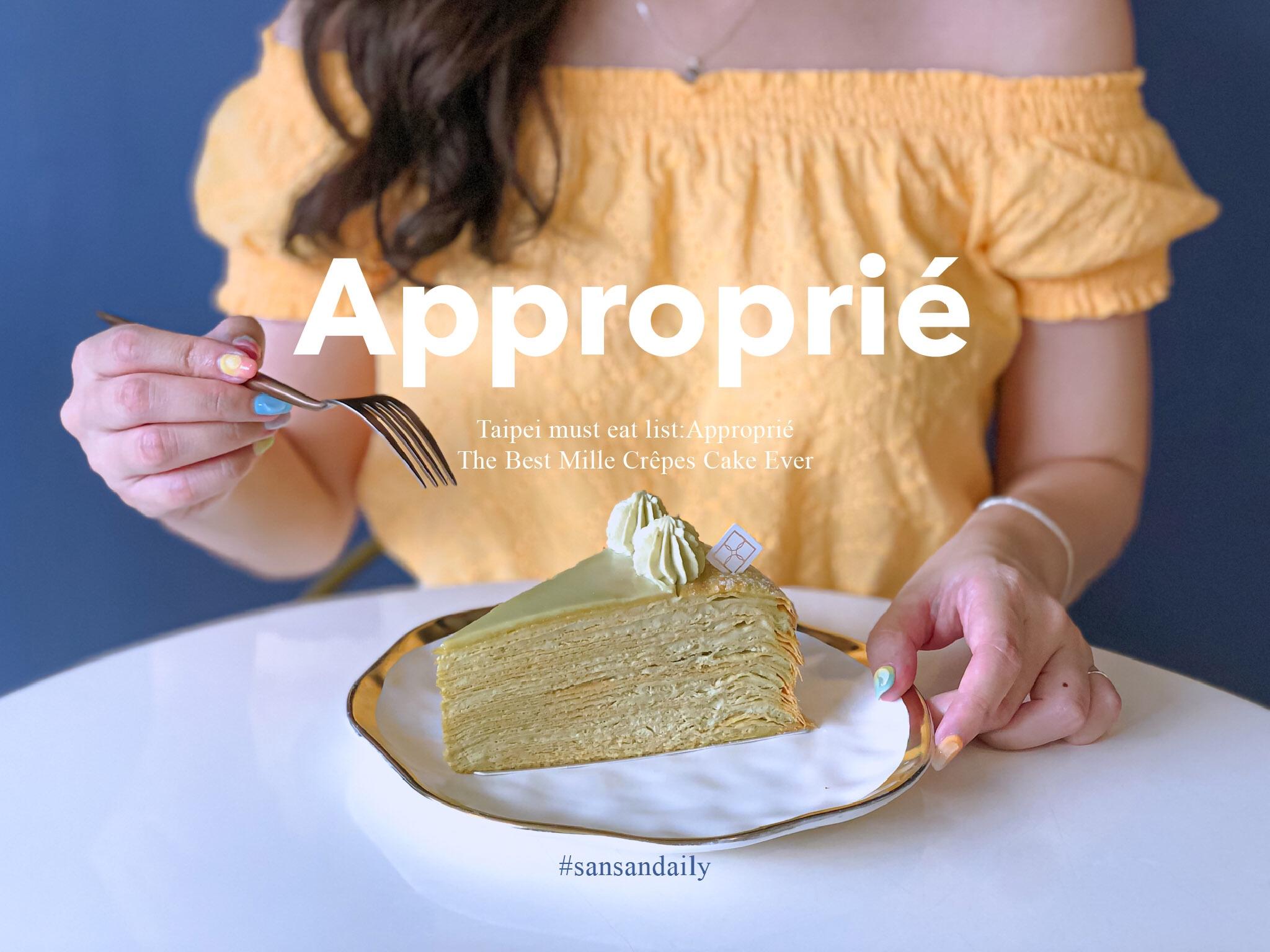 時飴Approprié 媲美Lady M高人氣千層蛋糕 內用座位超美!台北必吃甜點開箱|sansan吃台北