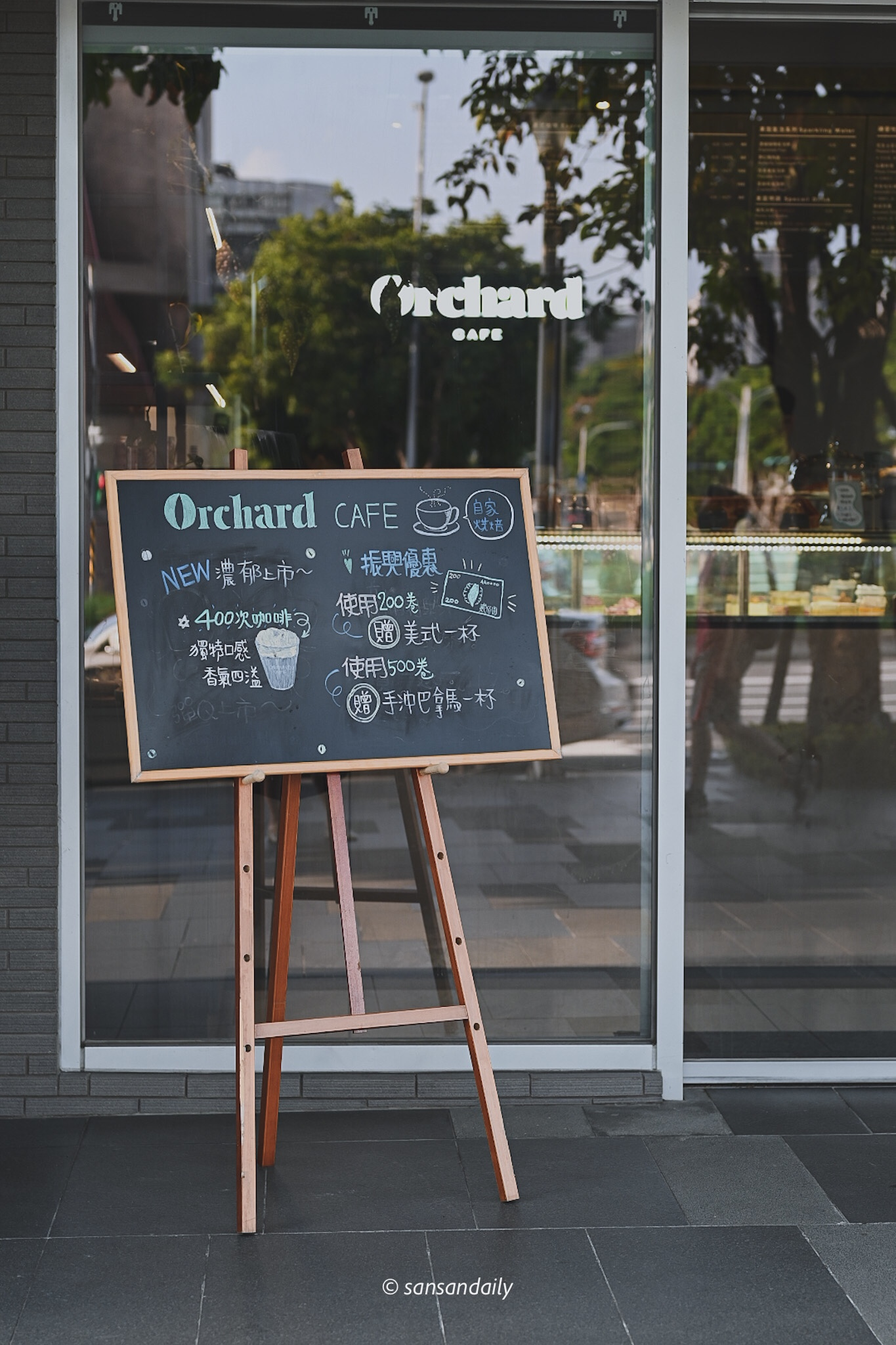 orchard cafe_sansan小矮人走跳日記