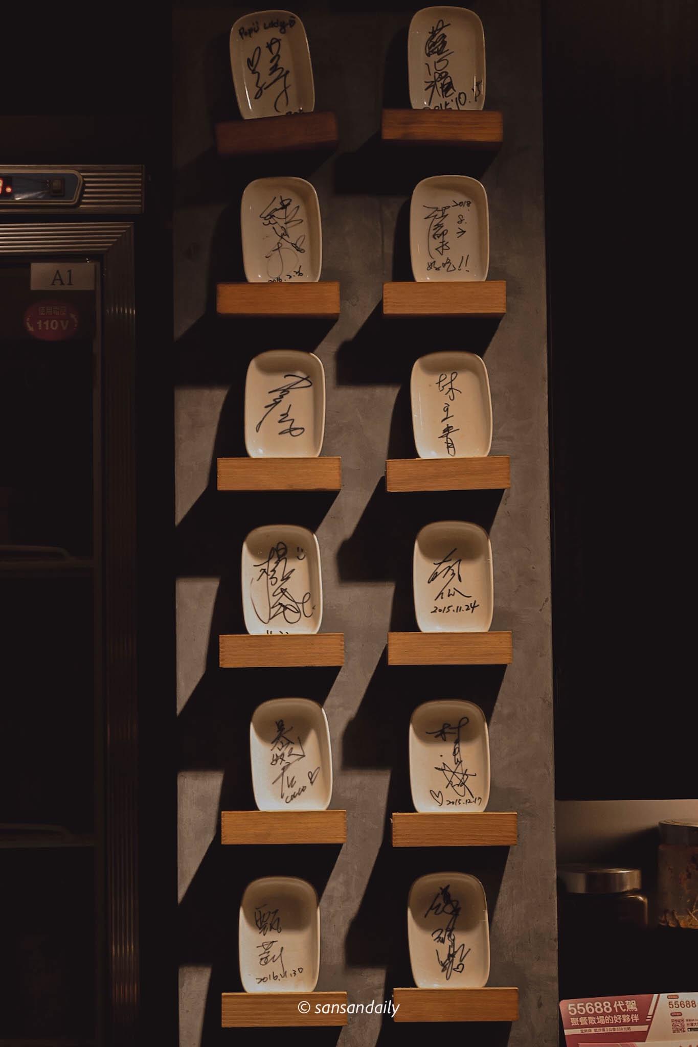 娘子韓食「到此一食」簽名牆