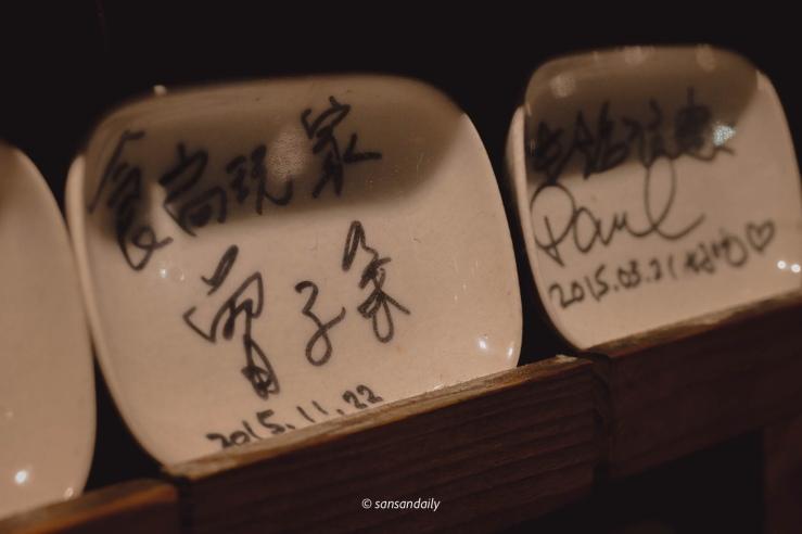 美食節目食尚玩家「到此一食」簽名盤